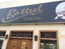 Batteel Bakery & Cafe