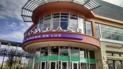 ‪Cinema De Lux‬