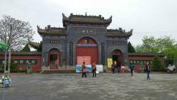 Fengxiang Ling Mountain