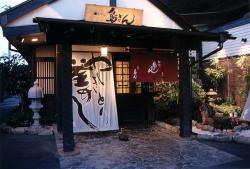 Soshutorigin Kamonomiya