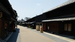 Kawara-machi Historical Area