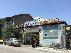 Ming Jiang Tai