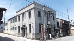 Inami Art Museum