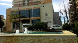 Ziya Gokalp Kultur Merkezi