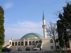 Vienna Central Mosque