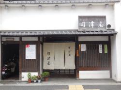 Shizuya