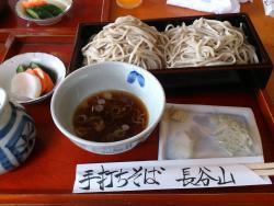 Haseyama