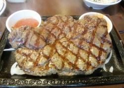 Steak Gusto Jindaiji