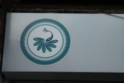 Logo outside.