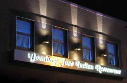 Bombay Joe's