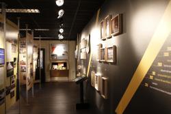 NAC Museum