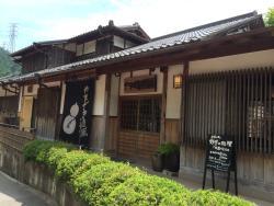 Yamazaki Shuho