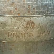 ПранаБар