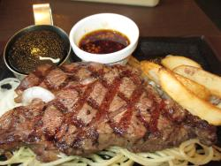Steak Gusto