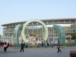 Busan Station Plaza