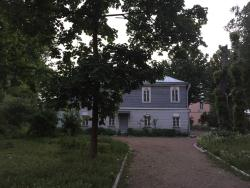 A. Ostrovskiy's House Museum