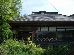 Heike Soba Shioya