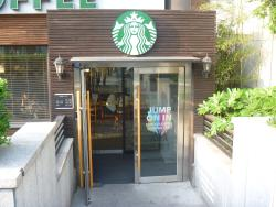 Starbucks Busan Station