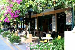 Cafe Zygos