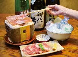 Japanese Restaurant Ryozanpaku