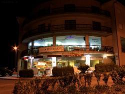 Restaurante O Rabelo