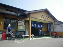 Choryu Taiken Noto Suigun