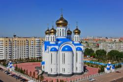 Assumption Russian Orthodox Cathedral