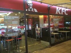 KFC C.C. Gran Via 2