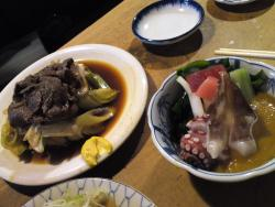 Kishidaya