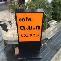 Cafe a. u. n