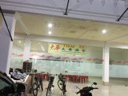 Restoran Thai Fa