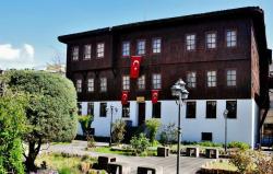 Ethnography Museum Arslan Torun Mansion