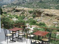 Taverna Giorgos