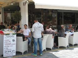 Sintrivani Cafe