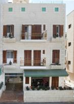 Hotel Ness Ziona