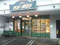 パン・メゾン 八幡浜店