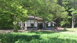 Takamura Kotaro Museum