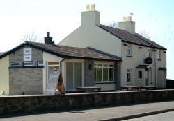 Y Maes Bangor Arms