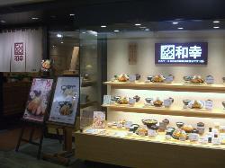 Wako NTT Credo Motomachi Hiroshima