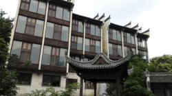Huangling Ancient Village Hotel