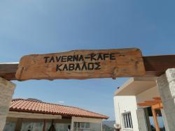 Kavalos Taverna - Cafe