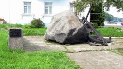 Memorial Rock to Memory of Pillau Heroes
