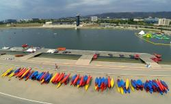 Canal Olimpic de Catalunya