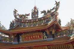 Lvermen Temple
