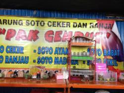 Soto Ceker & Ranjau Pak Gendut