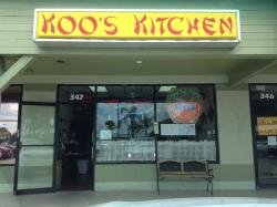 Koo's Kitchen