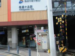 Doutor Coffee Shop Kibogaoka Station