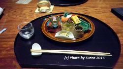 Shunsaiten Tsuchiya