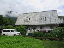 Taroko Lodge