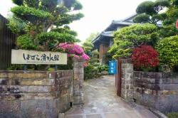 Shimabara Yusui Museum